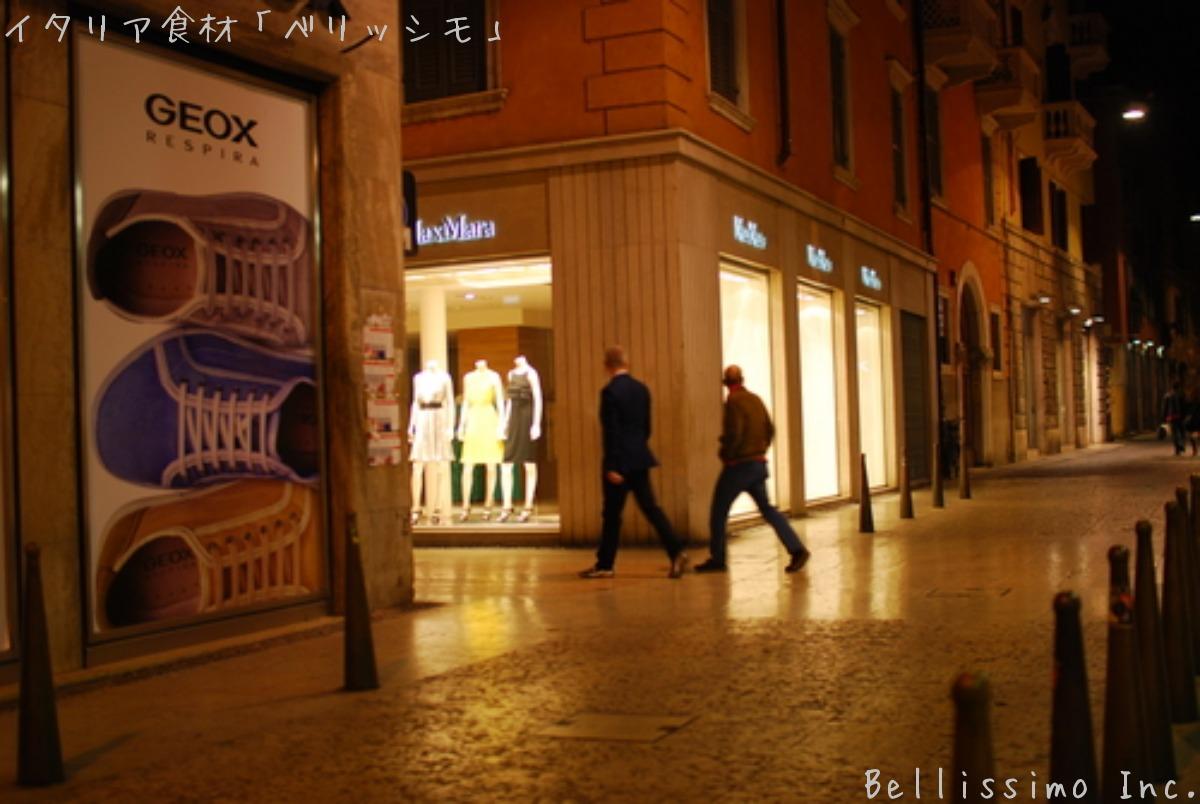 イタリア・スローフード食材の旅 2012年春 vol.04 「ヴェローナ ホテル・アッカデミア」_c0003150_23505495.jpg