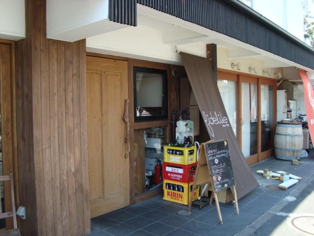 鎌倉「fedelite フィデリテ」へ行く。_f0232060_21223148.jpg