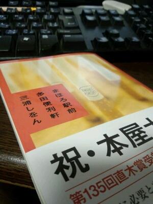 f0051464_22185157.jpg