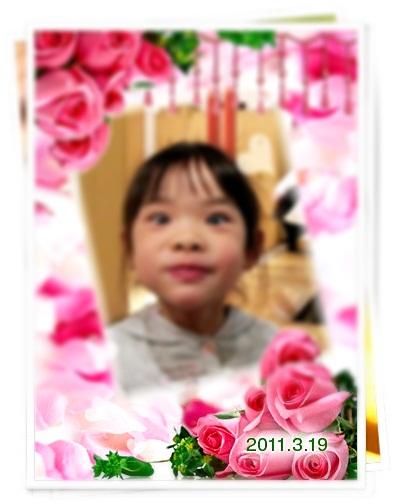 a0052666_12522629.jpg