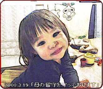 a0052666_16471588.jpg