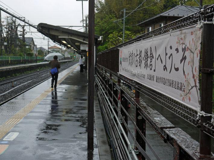 5・26里山2nd企画のポスターが円覚寺掲示板に!_c0014967_14123117.jpg