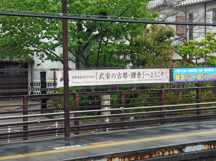 5・26里山2nd企画のポスターが円覚寺掲示板に!_c0014967_1415067.jpg