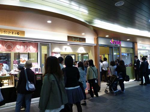 【上野情報】ecute(エキュート)上野を散策!_c0152767_2233679.jpg