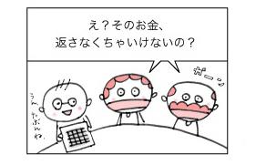 d0016870_2217164.jpg