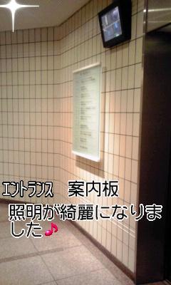 f0200871_119660.jpg