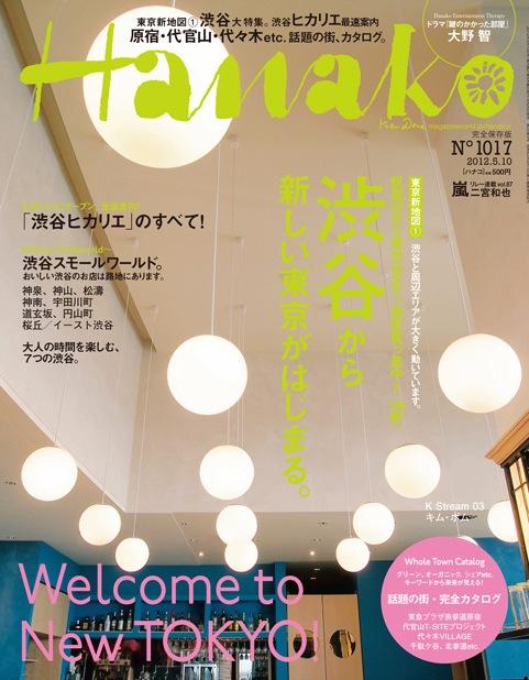 大阪、チョ、ドンヒョクさん!のファンミーティング会場に~!_d0060693_2084277.jpg
