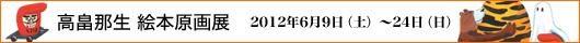d0235796_13362943.jpg