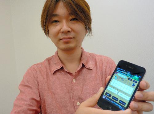 出会い系アプリ「斉藤さん」が大ヒット、ダウンロード数は260万人を突破_b0163004_7142651.jpg