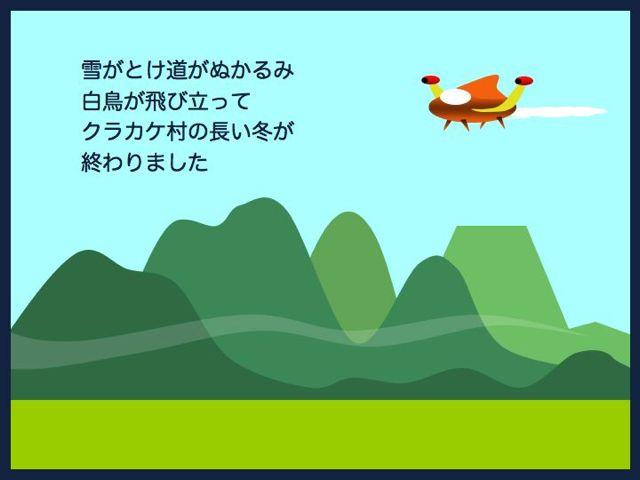 b0232704_213513.jpg