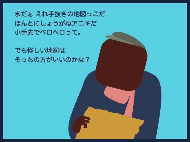 b0232704_224425.jpg