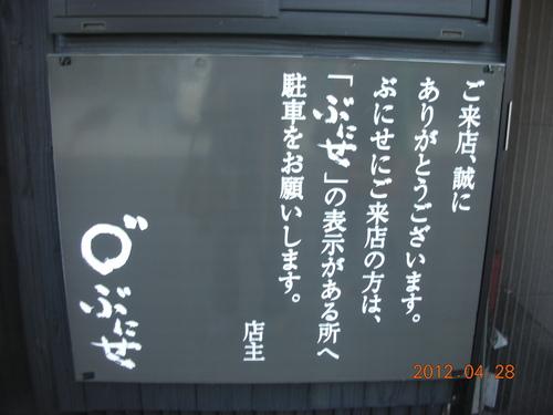 b0247408_1822769.jpg
