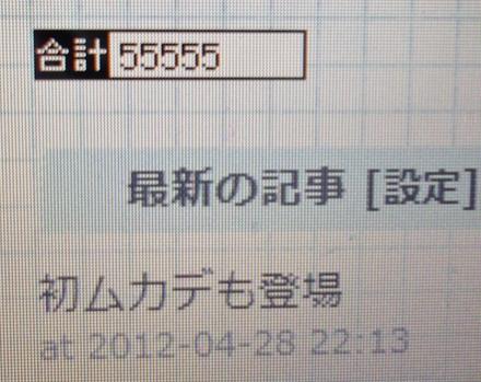 f0129416_1623666.jpg