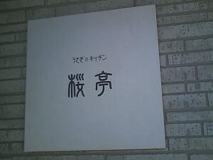 b0032437_13584678.jpg