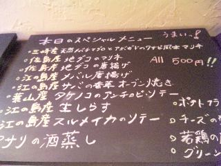 藤沢へご来場感謝_a0103940_5341392.jpg