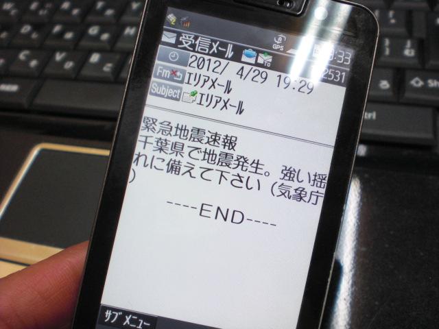 f0227540_19435692.jpg