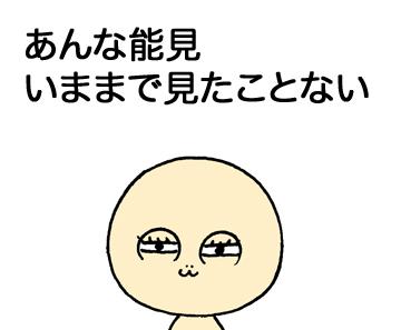f0105741_8365037.jpg