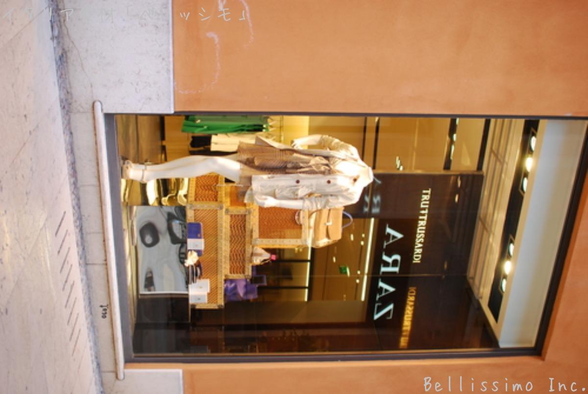 イタリア・スローフード食材の旅 2012年春 vol.04 「ヴェローナ ホテル・アッカデミア」_c0003150_12568.jpg