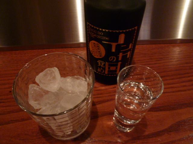 祥瑞でひとり飲み(笑_c0100865_10203981.jpg