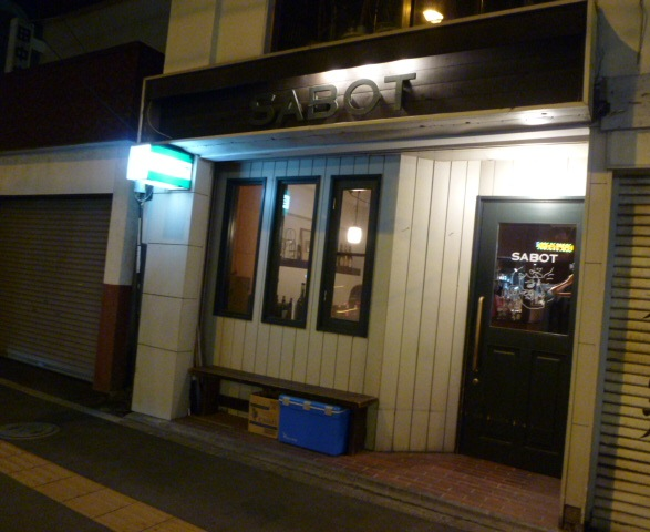 SABOT @札幌_c0100865_9304132.jpg