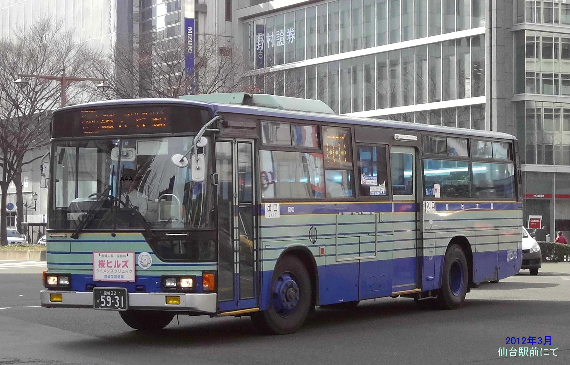 b0149766_1973286.jpg