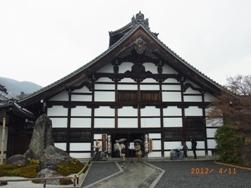 京都~金閣寺_e0195766_5142026.jpg
