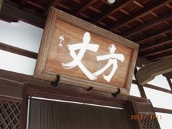 京都~金閣寺_e0195766_5144884.jpg