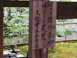 京都~金閣寺_e0195766_5153668.jpg