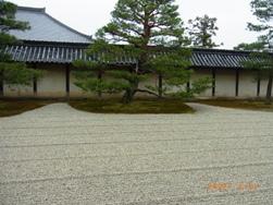 京都~金閣寺_e0195766_5155036.jpg