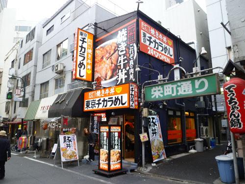 東京チカラメシ 池袋東口1号店_c0152767_22545293.jpg