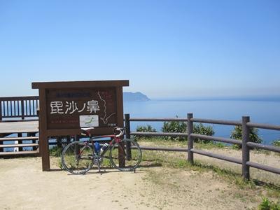 山口県角島,萩へ行ってきました_e0201281_21493177.jpg