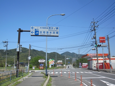 山口県角島,萩へ行ってきました_e0201281_2149487.jpg