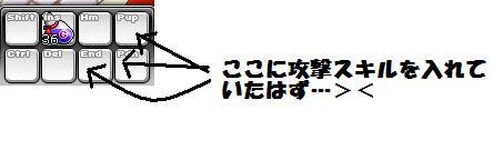 f0095185_21345723.jpg