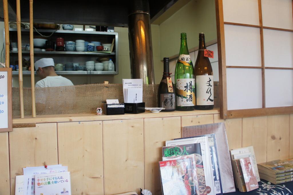 札幌西野「枯淡」_c0180686_11245775.jpg