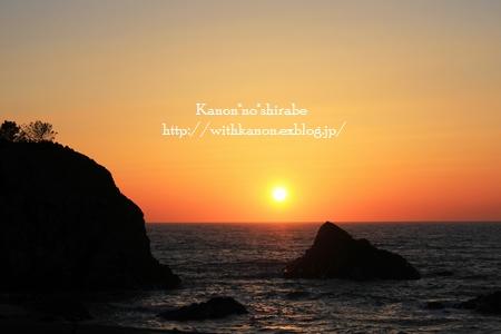 日本海に沈む夕日_d0148187_130281.jpg