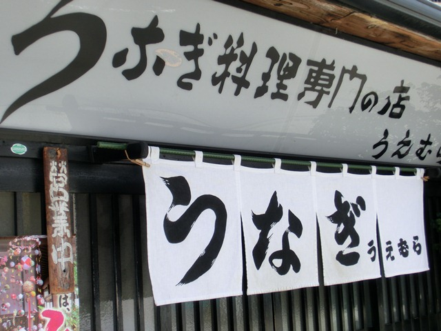 被災地熊本の皆様に災害お見舞い申し上げます。お身体にご自愛頂き復興に向かってください。・・・自然災害の恐ろしさ_d0181492_11221555.jpg