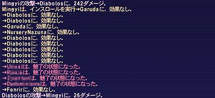 d0047602_1174488.jpg