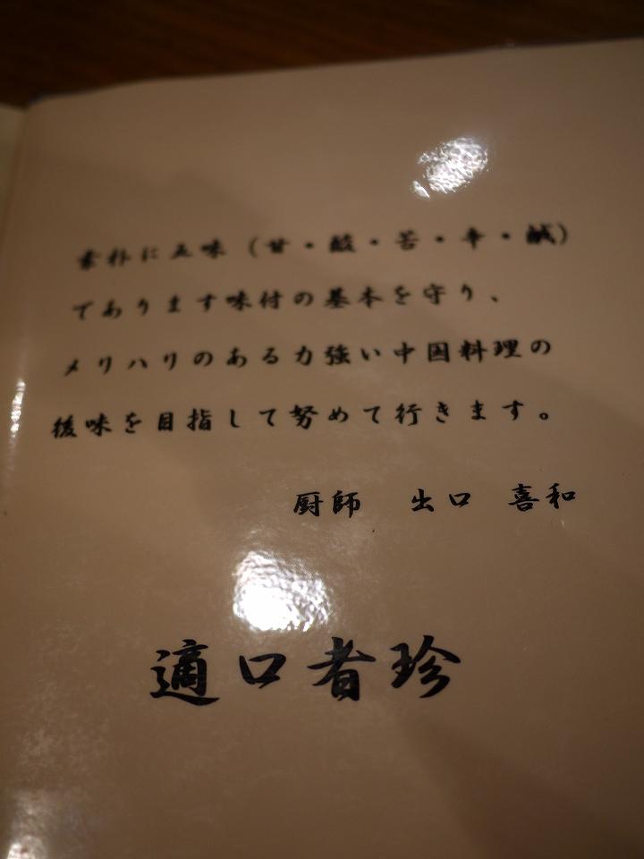 e0252304_2281022.jpg