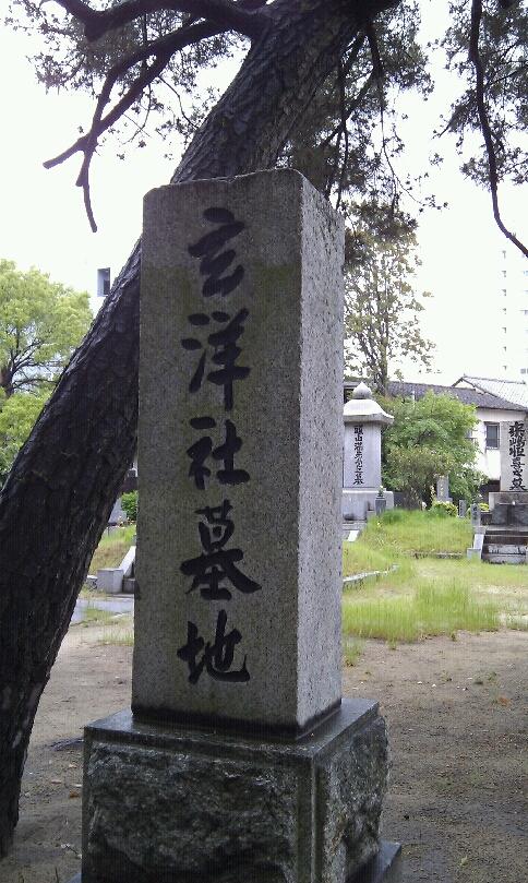 木の命を活かす_d0015306_19275472.jpg