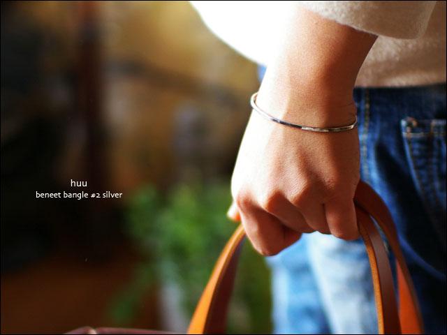 huu[エイチ・ユー・ユー] beneet bangle #2 silver [B-211] [MEN\'S/LADY\'S] _f0051306_17154082.jpg