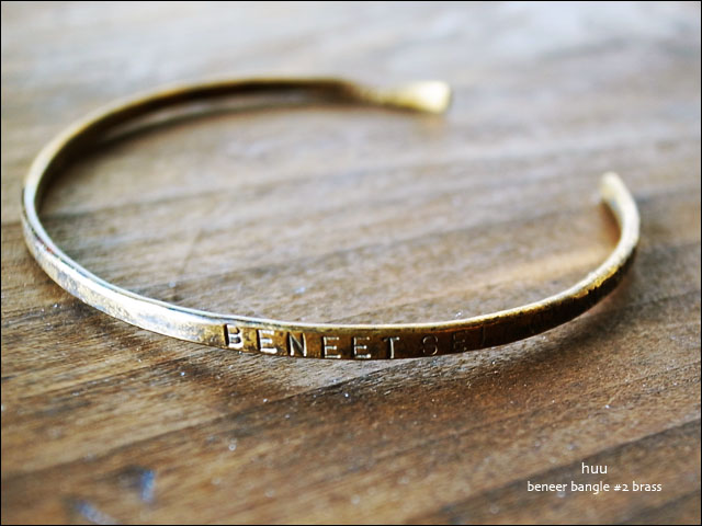 huu[エイチ・ユー・ユー] beneet bangle #2 brass [B-210] [MEN\'S/LADY\'S]_f0051306_17251184.jpg
