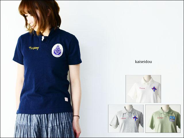 快晴堂 [かいせいどう] テーマ ポロシャツ [21C-96] [LADY\'S]_f0051306_177596.jpg