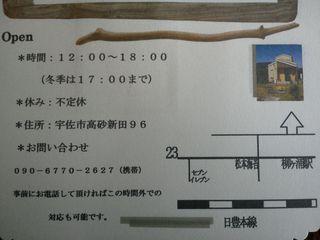 b0193708_1971639.jpg