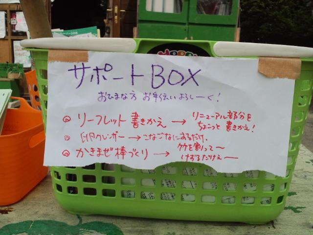 b0099910_1659851.jpg