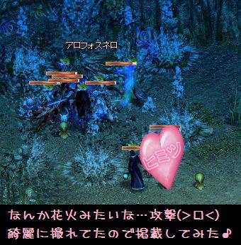 f0072010_2554645.jpg