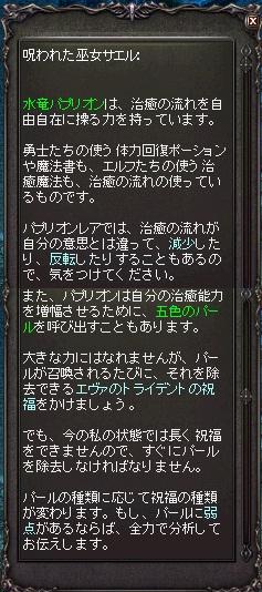 f0072010_2574374.jpg