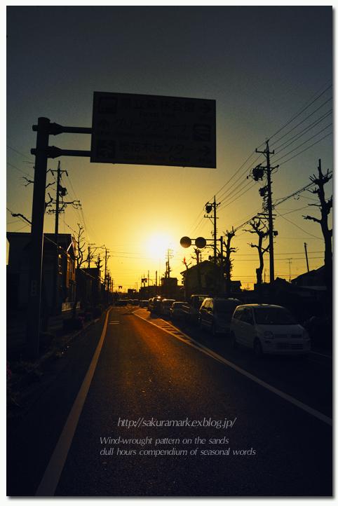 ノスタルジック夕焼け街道。_f0235723_16433269.jpg