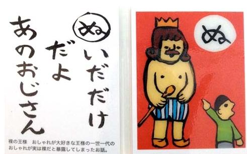 http://pds.exblog.jp/pds/1/201204/30/25/d0133625_18411684.jpg