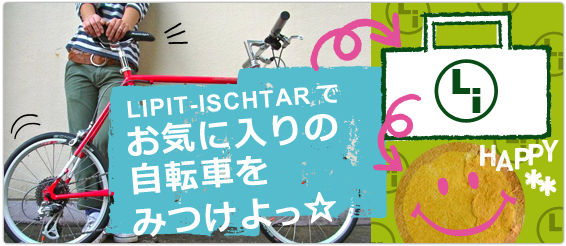 ☆オンラインショップOPEN☆_b0212032_2391560.png