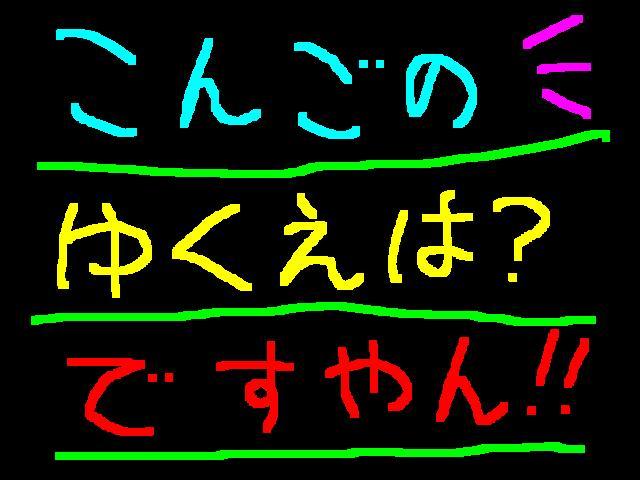 f0056935_17502073.jpg